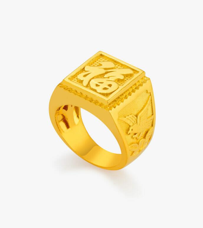 Nhẫn nam Vàng 24K CKNT0010