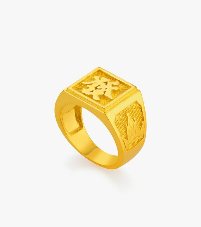 Nhẫn nam Vàng 24K CKNT0037